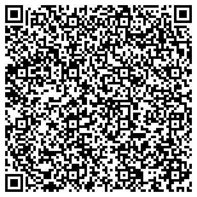 QR-код с контактной информацией организации ЦЕНТР ТЕХНИЧЕСКОГО ОБСЛУЖИВАНИЯ И ИНФОРМАЦИОННЫХ ТЕХНОЛОГИЙ