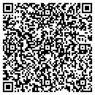 QR-код с контактной информацией организации НОТЕКС