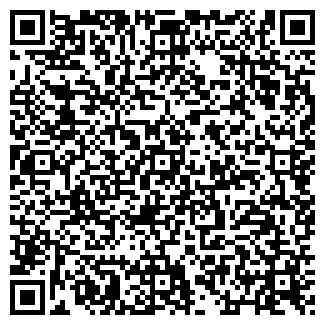 QR-код с контактной информацией организации ГЛОБУС КБ, ФГУП