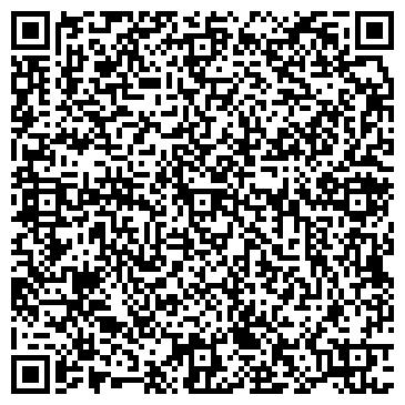 QR-код с контактной информацией организации БОГУС ХУДОЖЕСТВЕННЫЙ САЛОН