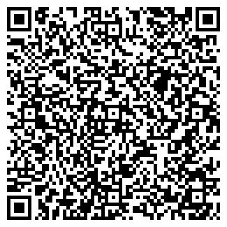 QR-код с контактной информацией организации ООО ЛЕГИОН-СО