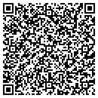 QR-код с контактной информацией организации ООО Рельеф-Центр