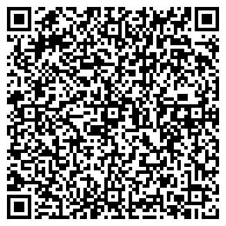 QR-код с контактной информацией организации ООО СЕРВИСКОМ