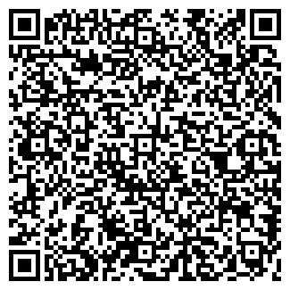 QR-код с контактной информацией организации ООО СИНТАЛ-RX