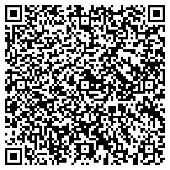 QR-код с контактной информацией организации БОЙ БЕРМЕУ ТОО