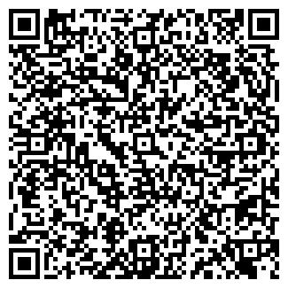 QR-код с контактной информацией организации АЙПИ-ТЕХ