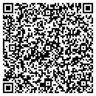 QR-код с контактной информацией организации КОМПАНИЯ ДВК, ООО