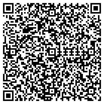 QR-код с контактной информацией организации БОЛАШАК ЗАО