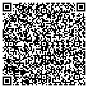 QR-код с контактной информацией организации КОПЛАНД, ООО