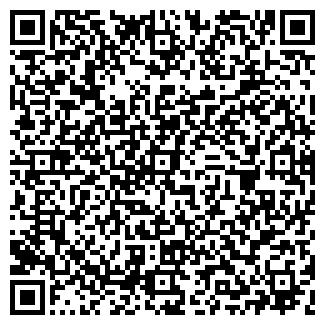 QR-код с контактной информацией организации РЕКОМ, ООО