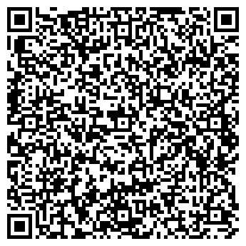 QR-код с контактной информацией организации РЕМОНТ СЕРВИС, ООО