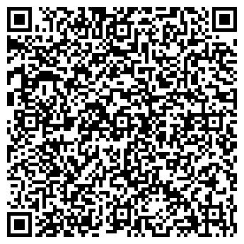 QR-код с контактной информацией организации СОФТ-ЦЕНТР