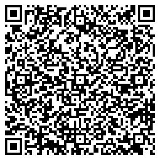 QR-код с контактной информацией организации ЭЛЬ-СОФТ