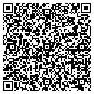 QR-код с контактной информацией организации ООО НОЛ, ПКФ