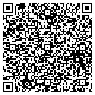 QR-код с контактной информацией организации ЭЛЕТЕК