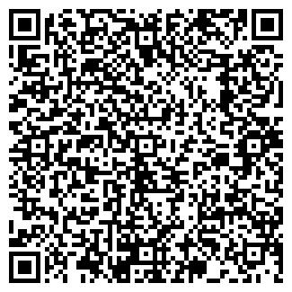 QR-код с контактной информацией организации ТАЛИС, ООО