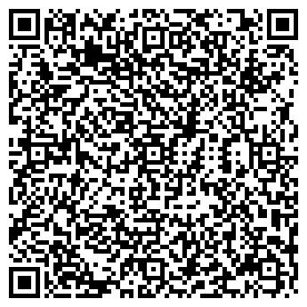 QR-код с контактной информацией организации АНТ КОМПАНИЯ, ЗАО