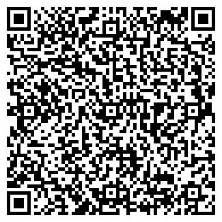 QR-код с контактной информацией организации МАСТКОМ