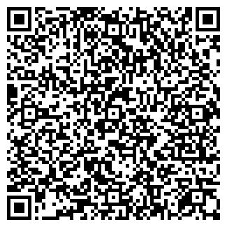 QR-код с контактной информацией организации МОСЭНЕРГОРЕМОНТ
