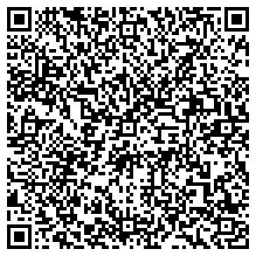 QR-код с контактной информацией организации БРАК И СЕМЬЯ КОНСУЛЬТАЦИЯ АО ТАЛАП