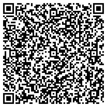 QR-код с контактной информацией организации СТИНОЛ-ЭНЕРГО, ЗАО