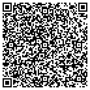 QR-код с контактной информацией организации ЭЛЕКТРОКОМПАКТ, ООО