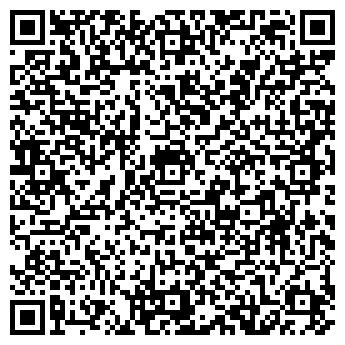 QR-код с контактной информацией организации ЭЛЕКТРОРЕМОНТ, МУП