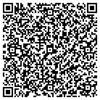 QR-код с контактной информацией организации ЭЛЕКТРОСТРОЙМАТЕРИАЛЫ, ООО