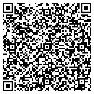 QR-код с контактной информацией организации БУСТЕР ТОО