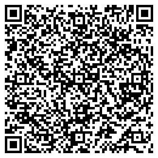 QR-код с контактной информацией организации ПРОМПРОВОД, ООО