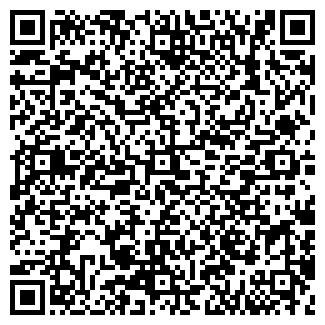 QR-код с контактной информацией организации ООО СТРОЙКАБЕЛЬ
