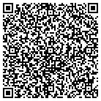 QR-код с контактной информацией организации ООО ЦЕНТР СНАБЖЕНИЯ