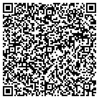QR-код с контактной информацией организации ЛИНИЯЭЛЕКТРОСЕРВИС, ООО