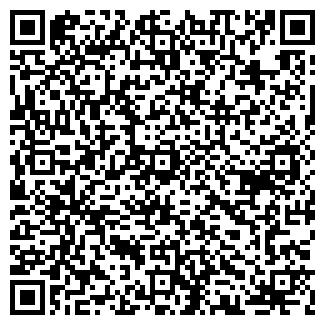 QR-код с контактной информацией организации ЭКСПОРТ, ИП