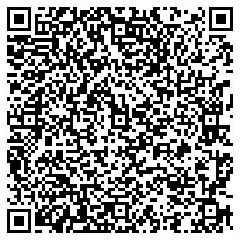 QR-код с контактной информацией организации ПЕРЕХОДА