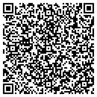 QR-код с контактной информацией организации ХОЛОДРЕМОНТ