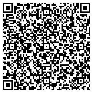 QR-код с контактной информацией организации СТОМАСЕРВИС