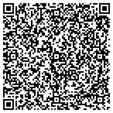 QR-код с контактной информацией организации ОПЫТНЫЙ ЭЛЕКТРОМЕХАНИЧЕСКИЙ ЗАВОД