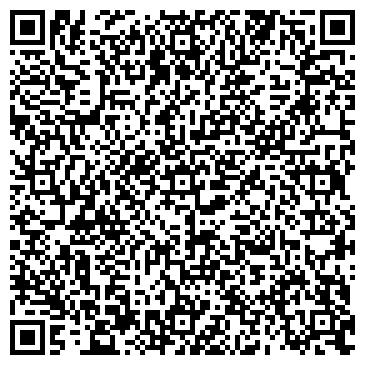QR-код с контактной информацией организации ПРАВОВОЙ СТАНДАРТ