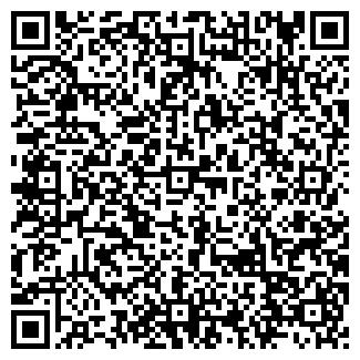 QR-код с контактной информацией организации АБАСКО, ООО