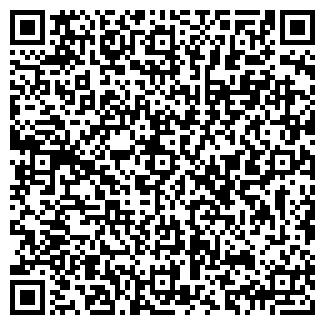 QR-код с контактной информацией организации АНГЕЛ ТД