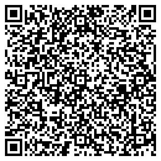 QR-код с контактной информацией организации ДАРТС