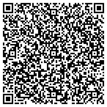 QR-код с контактной информацией организации ВЕСТ ТРЕЙД КОМПАНИ ТОО