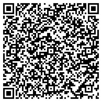 QR-код с контактной информацией организации ДЕЛИКАТ МАГАЗИН