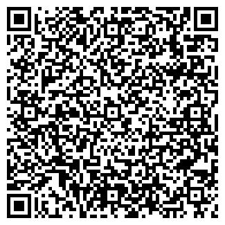 QR-код с контактной информацией организации ЕВРОТРЕЙД, ЗАО