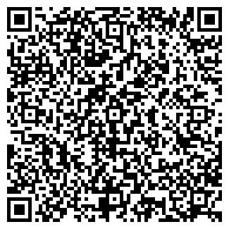 QR-код с контактной информацией организации КИТАЙГОРА, ЧП