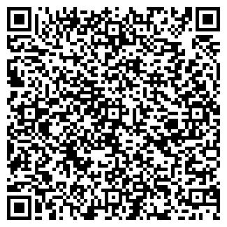 QR-код с контактной информацией организации КЛАРК