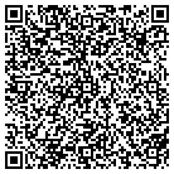 QR-код с контактной информацией организации КОРАЛЛ ЧП БАШКОВА