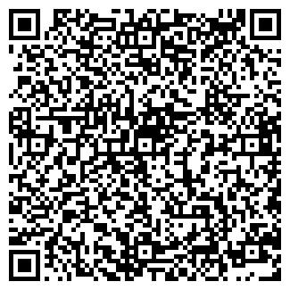 QR-код с контактной информацией организации КРАШ