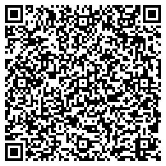 QR-код с контактной информацией организации КРЕМАС